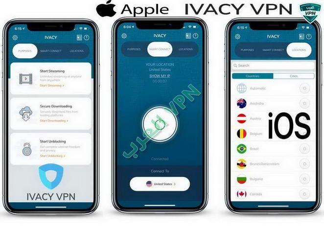ايفاسي في بي ان Ivacy VPN
