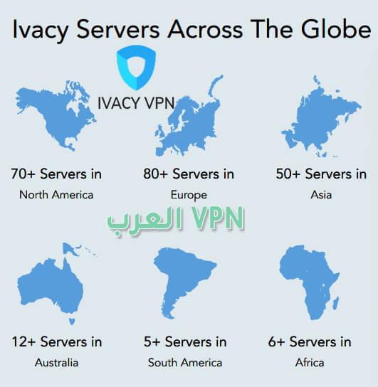 VPN ايفاسي