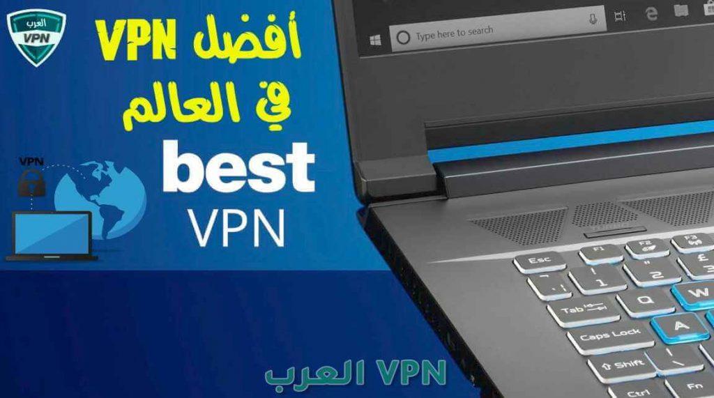 """افضل في بي ان""""Best VPN"""""""