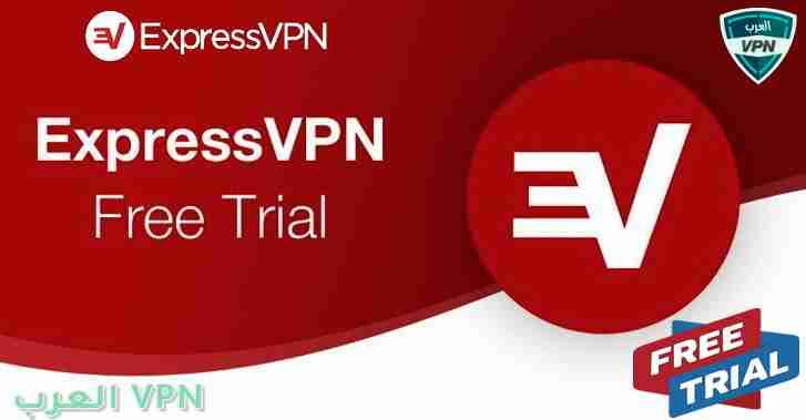 Express VPN اكسبريس في بي ان