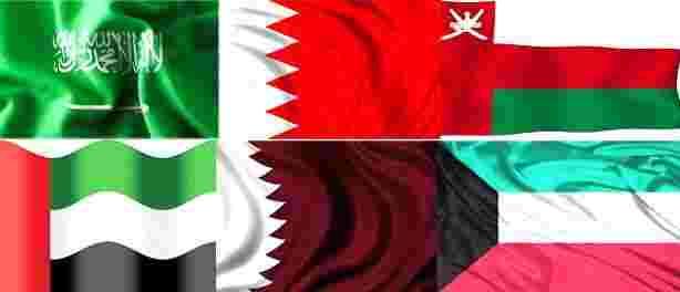 Arabian Gulf Vpn