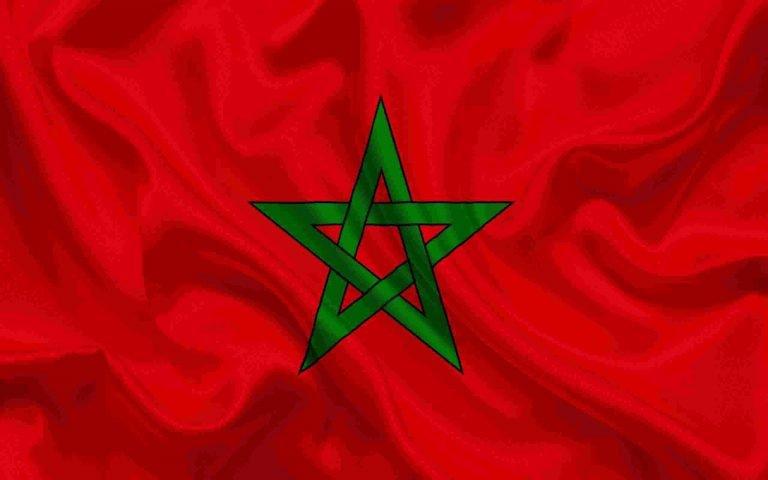 افضل في بي ان مغربي Morocco Vpn<wbr />