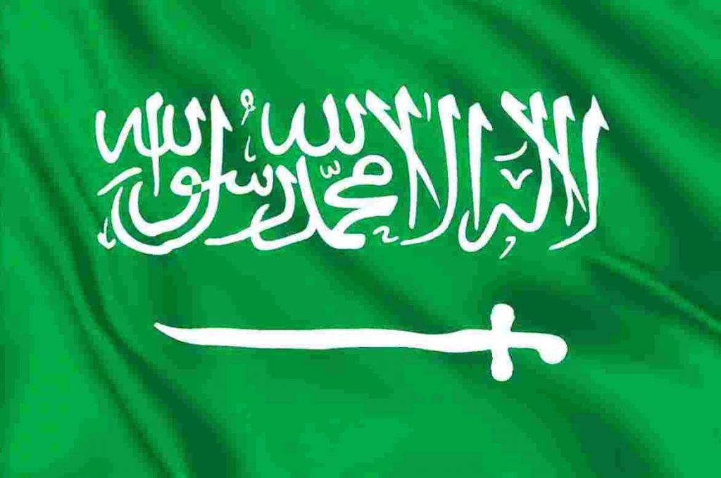 في بي ان سعودي Saudi Arabia Vpn
