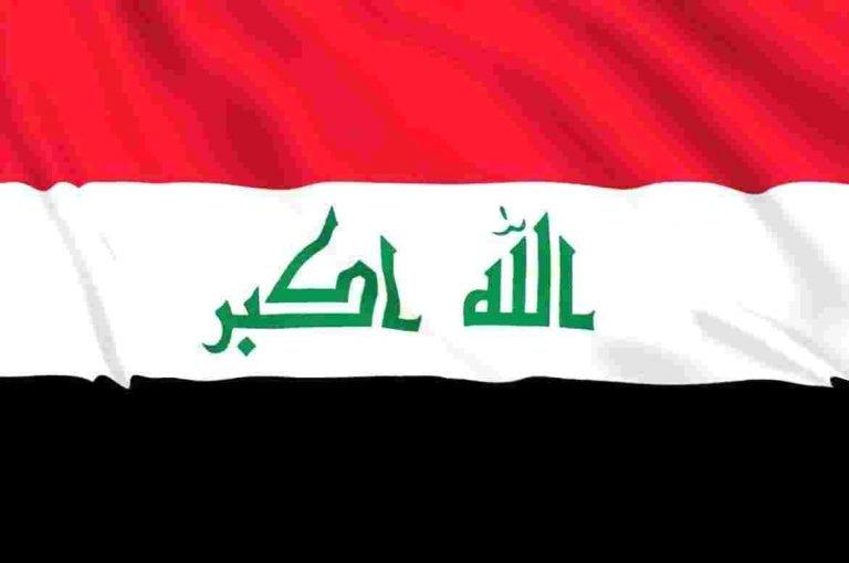افضل في بي ان عراقي Best Vpn Iraqi