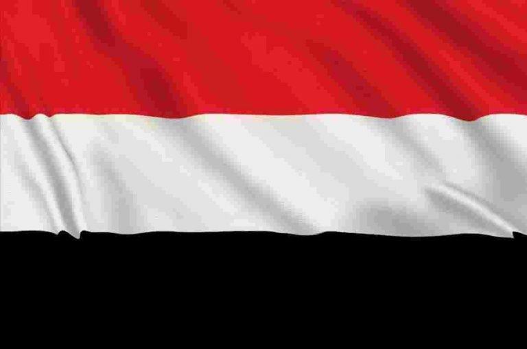افضل في بي ان يمني Best Vpn Yemen